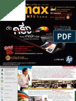 hpmaxprinter-2009-10