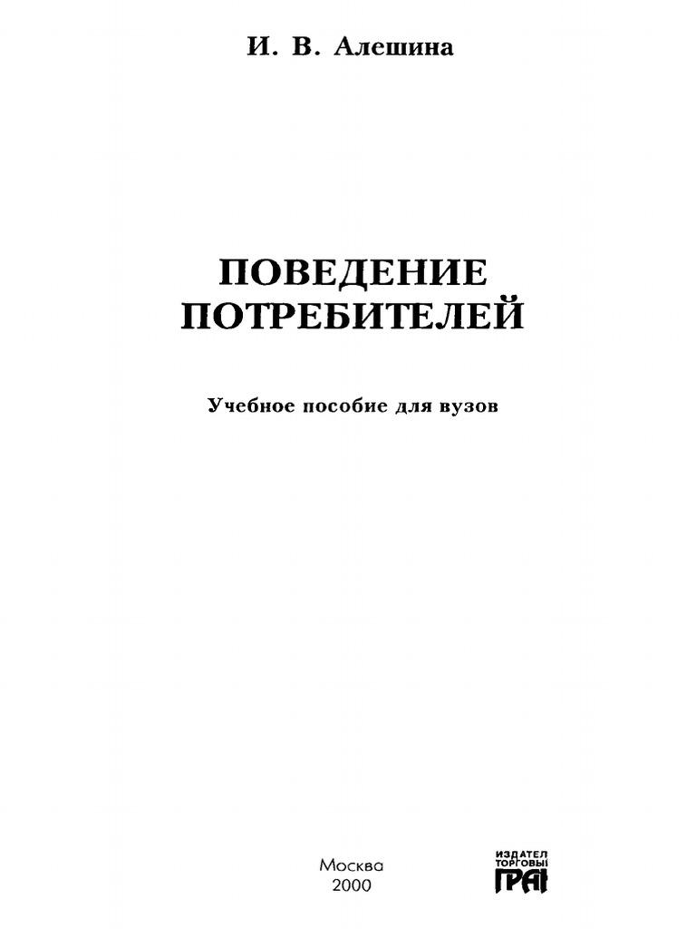 Гдз Дарская