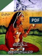 Anarkali - Imtiaz Ali Taj