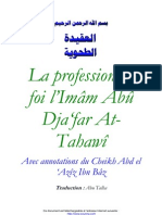 at-Tahawiya - Explication cheikh ibn Baz