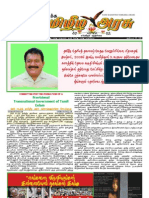 Tamil Arasu Vol2