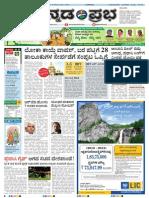Kannada Prabha Bangalore 25 February 2014 Page 1
