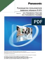 Panasonic TDA200