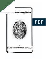 Lalitopakhyanam