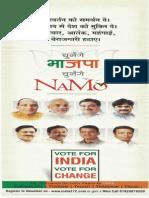 BJP Mumbai Leaflet