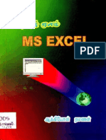 Learn MS excel in tamil