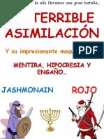 JANUKA GUEMATRIA