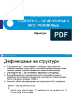 OOP14-01.Strukturi