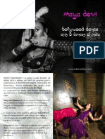 Presentazione MAYA DEVI Bollywood Dance & dances of India