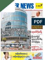 TheFlowerNews Vol10 No9