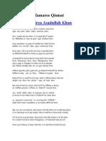 Mirza Ghalib's - Ye Na Thee Hamaree Qismat with translation