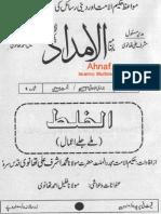 al khalat ashraf ali thanvi