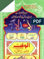 al waqt ashraf ali thanvi