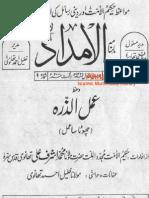 amal al zarra ashraf ali thanvi