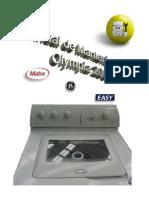 Manual de Servicio de Lavadora Mabe