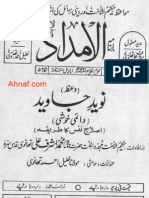 naveed e jawaid ashraf ali thanvi