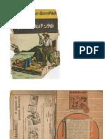 Huckleberry Finn - ஹக்கில் பெர்ரி பின் - Paico Classics (Tamil)