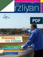IDC Herzliyan Spring 2011 update
