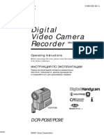 Video Camera Sony DCR PC6E-Manual