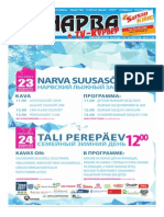 Narva 8