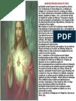 ΑΦΙΕΡΩΣΗ ΣΤΗΝ ΙΕΡΗ ΚΑΡΔΙΑ ΤΟΥ ΙΗΣΟΥ