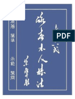 116 movimentos  ip man.pdf