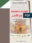 Tanast Ukajjuf Amawal Tacawit - Taârabt - مفتاح الكنز قاموس شاوي - عربي -Fakihani TIBERMACINE 2009 HCA