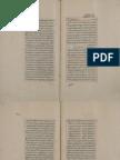 كتاب المعرفة - مخطوط
