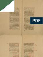 التنزلات الموصلية - مخطوط -  ناقص - الشيخ الأكبر ابن العربي
