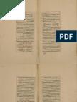 كتاب الحجب - المخطوط - للشيخ الأكبر ابن العربي