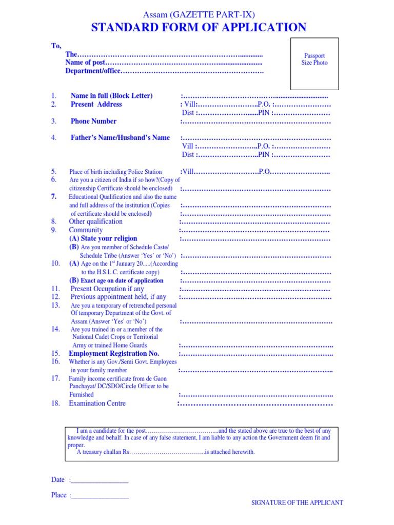 Assam gazatte part ix standard form falaconquin