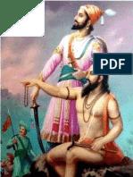 Shivaji Chhatrapati