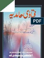 fatawa_hamidiyyah