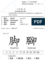 Tuttle. Chinese Flash Cards. Part 2