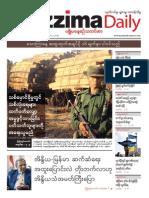 Mizzima Newspaper Vol.3 No.1 (28!2!2014) PDF_2