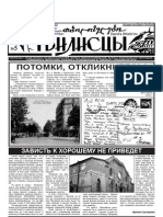 Tbiliselebi__5[1]