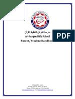 Handbook of Quran Memorization