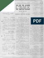 Седмичен културен вестник Семе - 12 юни 1911