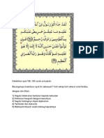 Kelebihan Surah Taubah Ayat 128