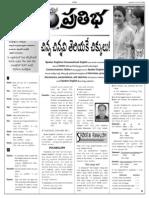 Spoken English Prathibha 2005