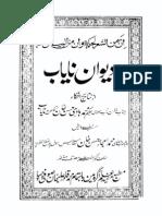Pdf books hameed abdul adam