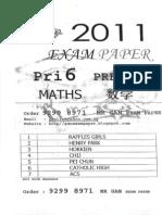 2011 Primary 6 Prelim Maths exam paper Singapore