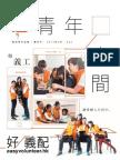 022 Output ( 19Feb2014 )
