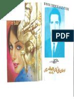 imran series by mazhar kaleem