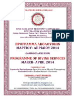 Program March-April Sarakosti-holy Week 2014