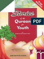 StoriesOfTheQuranForYouthByShaykhHamidAhmadTahir