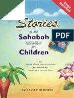 StoriesOfTheSahabahr.aForChildrenByShaykhHamidAhmadTahir
