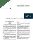 Ο Νόμος για το Πρωτοβάθμιο Εθνικό Δίκτυο Υγείας (ΠΕΔΥ)
