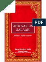 04 Anwaar Us SalaahByHazratMaulanaAbdulHamidIshaqdaamatBarakaatuhum