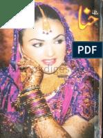 Hina Digest December 2009